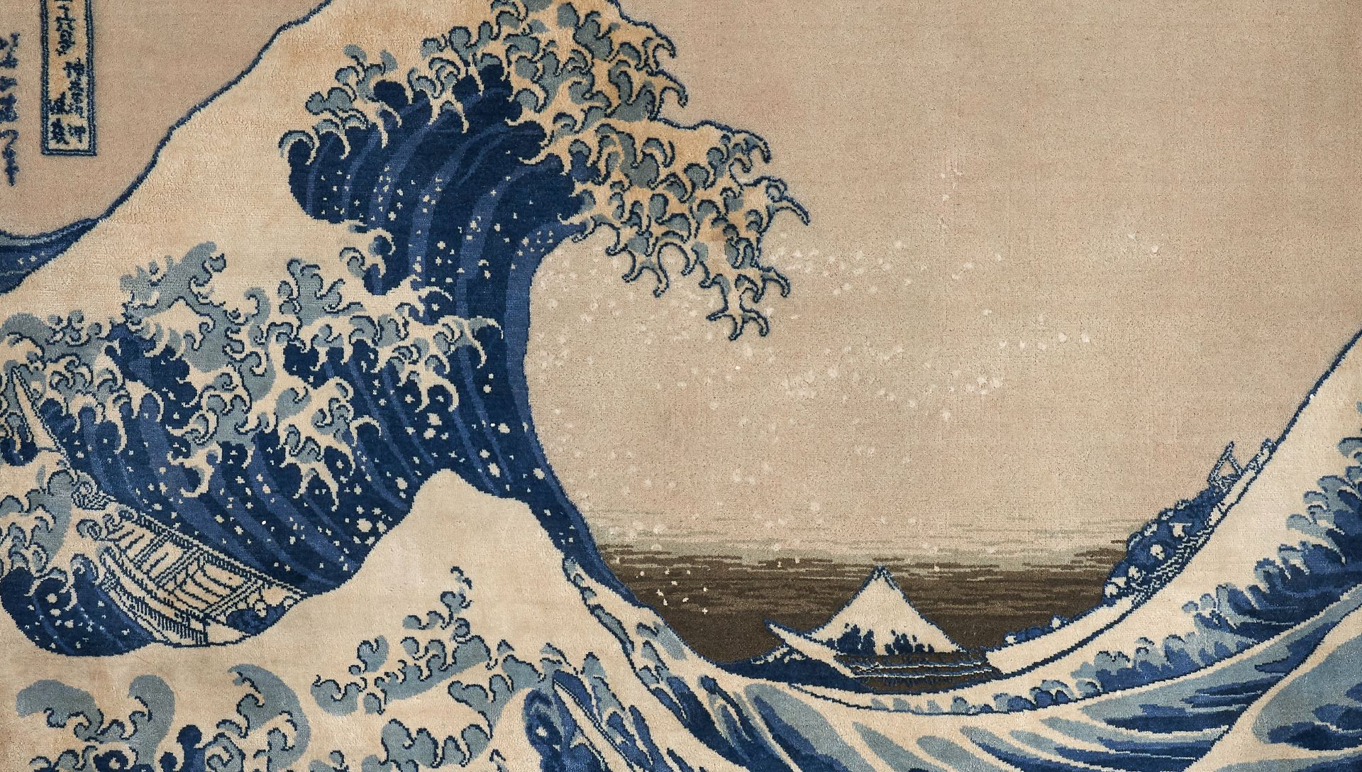 "Wave off Kanagawa (also known as ""The Great Wave"")"
